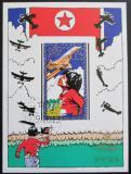 Poštovní známka KLDR 1979 Rok dětí neperf. Mi# Block 64 B