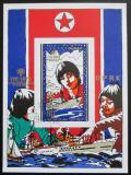 Poštovní známka KLDR 1979 Rok dětí neperf. Mi# Block 66 B
