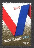 Poštovní známka Nizozemí 1970 Výročí osvobození Mi# 941