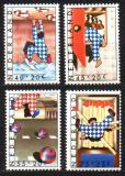 Poštovní známky Nizozemí 1977 Bezpečnost dětí Mi# 1109-12