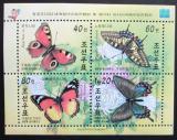 Poštovní známka KLDR 2000 Motýli Mi# Block 464