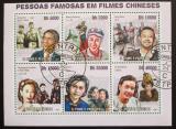 Poštovní známky Svatý Tomáš 2010 Čínští herci Mi# 4294-99 Kat 10€