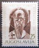 Poštovní známka Jugoslávie 1961 Svatý Kliment Mi# 963