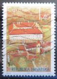 Poštovní známka Chorvatsko 1995 Cakovec Mi# 343