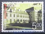 Poštovní známka Chorvatsko 2004 Virovitica Mi# 694
