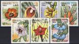 Poštovní známky Laos 1984 Květiny Mi# 743-49