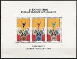 Poštovní známky Madagaskar 1972 Celostátní výstava Antananarivo Mi# Block 6