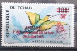 Poštovní známka Čad 1970 Pták, přetisk Apollo XI Mi# 302