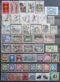 Sestava Německo + Západní Berlín - 50 různých