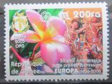 Poštovní známka Guinea 2006 Evropa CEPT Mi# 4203