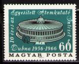 Poštovní známka Maďarsko 1966 Výzkumný ústav Mi# 2240