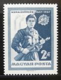 Poštovní známka Maďarsko 1967 Lidové milice Mi# 2314