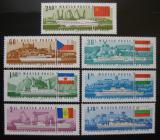 Poštovní známky Maďarsko 1967 Lodě Mi# 2323-29 Kat 18€
