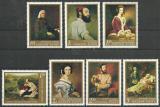 Poštovní známky Maďarsko 1967 Umění Mi# 2330-36