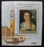 Poštovní známka Maďarsko 1968 Umění Mi# Block 64
