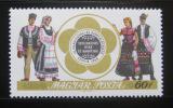 Poštovní známka Maďarsko 1968 Lidové kroje Mi# 2433