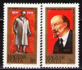 Poštovní známky Maďarsko 1970 V. I. Lenin Mi# 2581-82