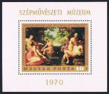 Poštovní známka Maďarsko 1970 Umění Mi# Block 76