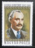 Poštovní známka Maďarsko 1972 Jiří Dimitrov, politik Mi# 2770