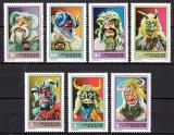 Poštovní známky Maďarsko 1973 Masky Mi# 2838-44