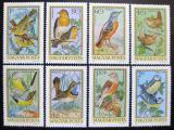 Poštovní známky Maďarsko 1973 Ptáci Mi# 2855-62