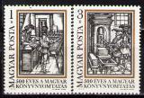Poštovní známky Maďarsko 1973 Knihtisk, 500. výročí Mi# 2876-77