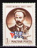 Poštovní známka Maďarsko 1973 José Marti Mi# 2917