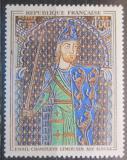 Poštovní známka Francie 1964 Umění Mi# 1487