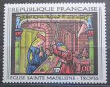 Poštovní známka Francie 1967 Umění Mi# 1598