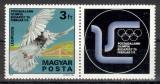 Poštovní známky Maďarsko 1975 Olympijské hry Mi# 3022