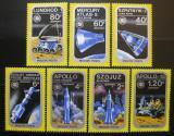 Poštovní známky Maďarsko 1975 Průzkum vesmíru Mi# 3046-52