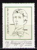 Poštovní známka Maďarsko 1977 Janos Vajda, básník Mi# 3202
