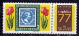 Poštovní známka Maďarsko 1977 Výstava Amphilex Mi# 3203