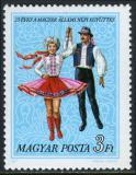 Poštovní známka Maďarsko 1977 Taneční pár Mi# 3205