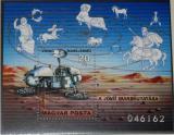 Poštovní známka Maďarsko 1977 Průzkum vesmíru Mi# Block 125