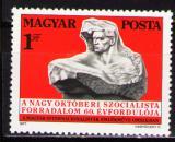 Poštovní známka Maďarsko 1977 VŘSR, 60. výročí Mi# 3241