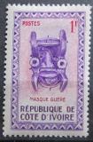 Poštovní známka Pobřeží Slonoviny 1960 Maska Mi# 212