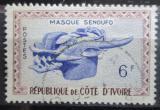 Poštovní známka Pobřeží Slonoviny 1960 Maska Mi# 216