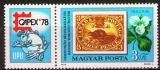 Poštovní známka Maďarsko 1978 Výstava CAPEX Mi# 3293