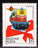 Poštovní známka Maďarsko 1978 Lokomotiva Mi# 3302
