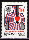Poštovní známka Maďarsko 1978 Boj s krevním tlakem Mi# 3306