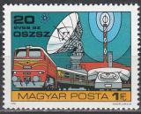 Poštovní známka Maďarsko 1978 Poštovní služby Mi# 3315