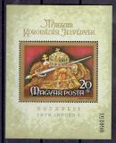Poštovní známka Maďarsko 1978 Královská koruna Mi# Block 135