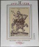 Poštovní známka Maďarsko 1979 Umění, Dürer Mi# Block 136