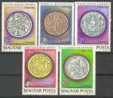 Poštovní známky Maďarsko 1979 Mince Mi# 3372-76