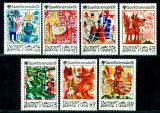 Poštovní známky Maďarsko 1979 Mezinárodní rok dětí Mi# 3397-3403
