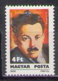 Poštovní známka Maďarsko 1986 Béla Kun, politik Mi# 3811