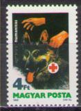 Poštovní známka Maďarsko 1986 Slepecký pes Mi# 3813