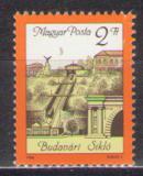 Poštovní známka Maďarsko 1986 Pozemní lanovka Mi# 3821