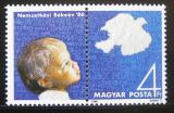 Poštovní známky Maďarsko 1986 Mezinárodní rok míru Mi# 3843